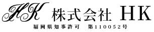 北九州市など福岡県の枠組足場・仮設足場・足場工事は株式会社HK